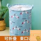 家用北歐布藝可折疊臟衣籃放衣物玩具的衣服收納筐衣簍【小獅子】
