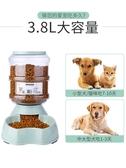 餵食器狗狗飲水器寵物自動餵食器喂水喝水器貓咪掛式 【傑克型男館】