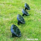暖朵太陽能戶外花園地埋燈LED防水景觀樓梯裝飾庭院草坪地插射燈【全館免運】