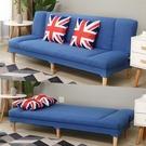 沙發 客廳沙發小戶型經濟型兩用沙發床可折疊租房臥室簡易單人布藝沙發TW【快速出貨八折鉅惠】