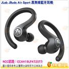 JLab JBuds Air Sport 真無線藍牙耳機 公司貨 IP66防水 支援語音助理 運動耳掛 內建USB充電線