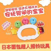 日本面包超人Pinocchio嬰兒星星手鈴手搖鈴玩具彩色鈴撥浪鼓沙錘     西城故事
