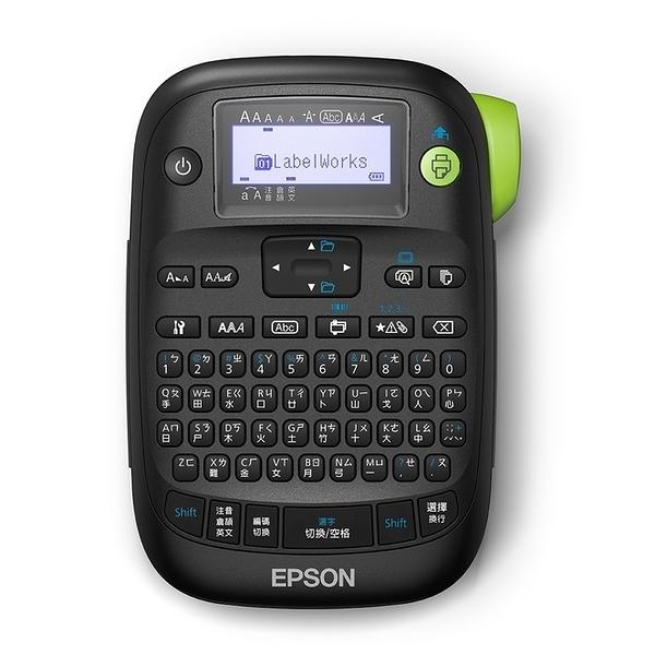 【高士資訊】EPSON LW-400 可攜式 標籤機