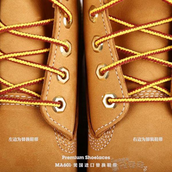 鞋帶Timberland/鞋帶馬丁靴10061經典短靴大黃靴圓鞋帶棕色 【品質保證】