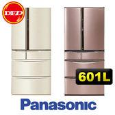 國際牌 Panasonic NR-F602VT 冰箱 香檳金N1/玫瑰金R1 601L 日本進口 公司貨 ※運費另計(需加購)