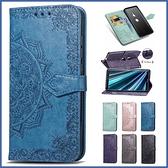 SONY XZ3 曼陀羅皮套 手機皮套 壓紋 插卡 支架 磁扣 內軟殼 保護套