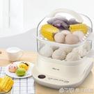 小熊蒸鍋電蒸鍋多功能家用大容量小型電蒸籠預約鍋早餐蒸菜神器  (橙子精品)