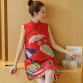 孕婦裝 (無袖連身裙)-精選優雅復古旗袍式女連衣裙73mx4【時尚巴黎】