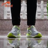 紓困振興 男鞋跑步鞋新款皮面運動鞋防水時尚旅游鞋學生休閒 新北購物城