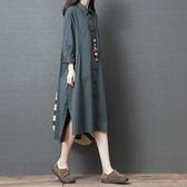 春裝新品1件85折 2020新款中國風 文藝森系復古 大碼寬鬆棉麻連身裙-不含配飾