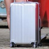行李箱女拉桿箱萬向輪小清新學生旅行箱密碼26寸箱韓版登機箱28igo  潮流前線