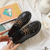 圓頭黑色小 鞋女英倫風平底日系jk 新款網紅可愛軟妹百搭單鞋  魔方數碼館
