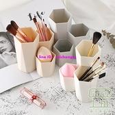 化妝刷收納筒美妝刷子整理盒化妝收納盒【樹可雜貨鋪】