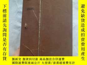 二手書博民逛書店They罕見Seek a CountryY10445 Francis Brett Young william