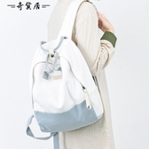 PHIUM後背包女2018新款韓國森系帆布背包高中學生韓版大學生書包