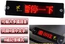 LED 免電池 文字留言板 吸盤式車用汽...