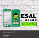 【E-SAL浩克猴】iPhone系列手機殼加購39元把日本Esal潮牌鋼化玻璃膜帶走!