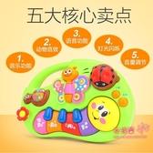 電子琴 手指琴益智學習兒童電子琴6-12個月寶寶音樂玩具 1色 雙12提前購
