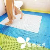 大號衛生間浴室拼接墊衛浴地墊洗澡淋浴房廁所隔水腳墊浴室防滑墊