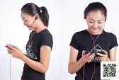 耳機/耳麥  G618S耳機聽聲辯位入耳式耳塞式通用耳麥手機電腦掛耳式游戲7.1帶麥有線線控 玫瑰女孩