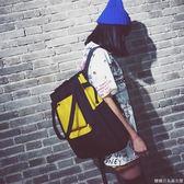雙肩包女書包女高中學生電腦包百搭個性帆布背包韓版原宿     糖糖日系森女屋