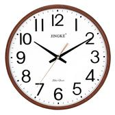 鐘錶掛鐘客廳現代簡約大氣家用石英鐘創意靜音圓形電子錶時鐘掛錶   WD聖誕節快樂購