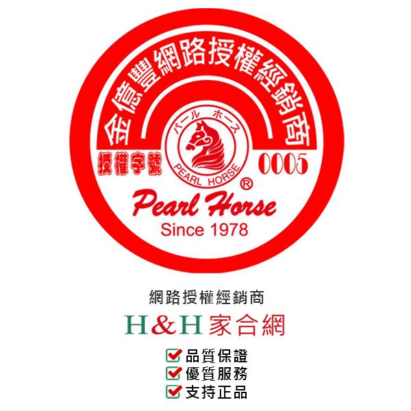 【Pearl Hourse】寶馬牌 迷你登山爐/咖啡爐 ●可搭配●鋼架●摩卡壺●