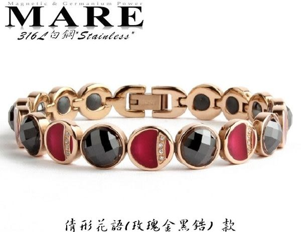 【MARE-316L白鋼】系列:倩形花語 (玫瑰金黑鋯)  款