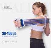 拉力器擴胸器 男士健身拉力繩彈力繩 女士臂力器胸肌背肌訓練器材【俄羅斯世界杯狂歡節】