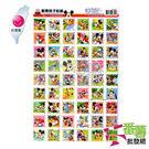 米奇系列郵票格子貼紙 [CK4] - 大...