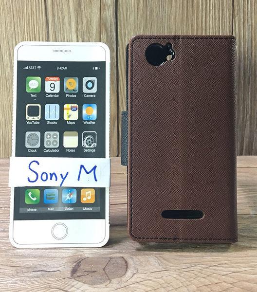 ◎福利品側翻皮套 Sony Xperia M C1905/M4 Aqua/M5 E5653 撞色皮套 可立式 插卡 保護套 手機套