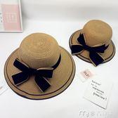 親子帽子母子母女夏天出遊防曬遮陽帽草帽兒童韓版百搭女童沙灘帽     麥吉良品