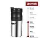 【日象】電動咖啡研磨隨行杯 ZOEG-S...