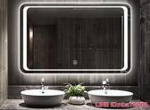 浴鏡伯侖智慧無框浴室鏡壁掛led燈鏡防霧衛生間鏡子帶燈觸摸屏衛浴鏡 MKS摩可美家