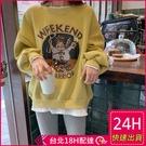 【現貨】梨卡-秋冬新款長袖假兩件加絨T恤...