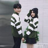 情侶毛衣情侶毛衣套頭 冬新款半高領百搭韓版情侶款寬鬆針織學生條紋  朵拉朵衣櫥