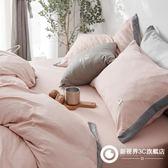 成套床包組 ins水洗棉四件套床單被套1.8m床上用品網紅風純色