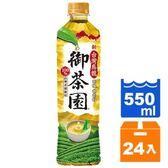 御茶園 新台灣烏龍 無糖 550ml (24入)/箱
