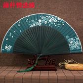 女式折扇 舞蹈中國風漢服流蘇日式和風扇子 古風櫻花扇隨身復古便攜折疊扇子