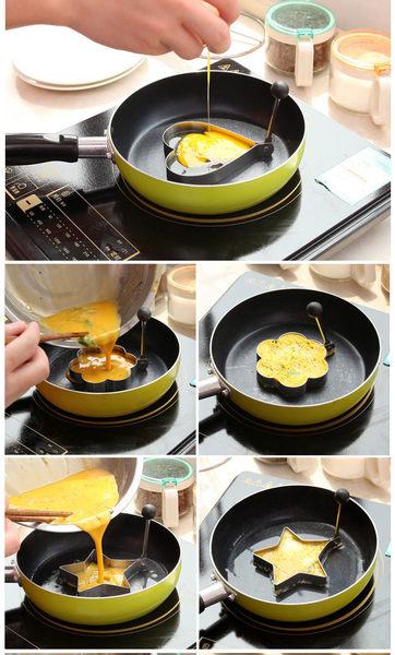 煎蛋鬆餅蛋圈模具 搭配鑄鐵鍋 給孩子的愛心便當 煎蛋器 蛋圈 太陽蛋 荷包蛋K038