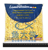 1I6B【魚大俠】FF372藍威斯頓-美國超級甜熟玉米粒(1kg/包)#超級甜