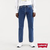 Levis 男款 551Z復古直筒牛仔褲 / 創新寒麻纖維 / 精工深藍雪花洗