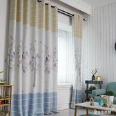 田園美式飄窗 遮光布客廳臥室落地窗簾    LY5985『愛尚生活館』