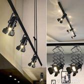 射燈LED軌道燈服裝店舞蹈展廳餐廳復古工業軌道射燈長桿商用超亮 茱莉亞嚴選