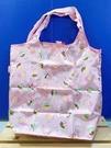【震撼精品百貨】Hello Kitty 凱蒂貓~三麗鷗 KITTY~環保收納袋-可折-粉緞面*88048
