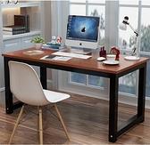 電腦桌 簡易電腦桌台式桌家用寫字台書桌簡約現代鋼木辦公桌子雙人桌 DF  維多原創