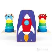 嬰兒益智彩虹圈玩具寶寶層層疊疊樂套塔杯套環圈平衡兒童1-2-3歲 【東京衣秀】