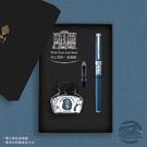 【特價】IWI Safari遊獵系列鋼筆墨水禮盒組-藍鯨GB530FP-51C