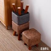 簡約現代實木小凳子家用矮凳創意客廳換鞋凳時尚成人布藝沙發凳小板凳  PA688『紅袖伊人』