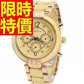 陶瓷錶-個性耀眼唯美女手錶56v32【時尚巴黎】